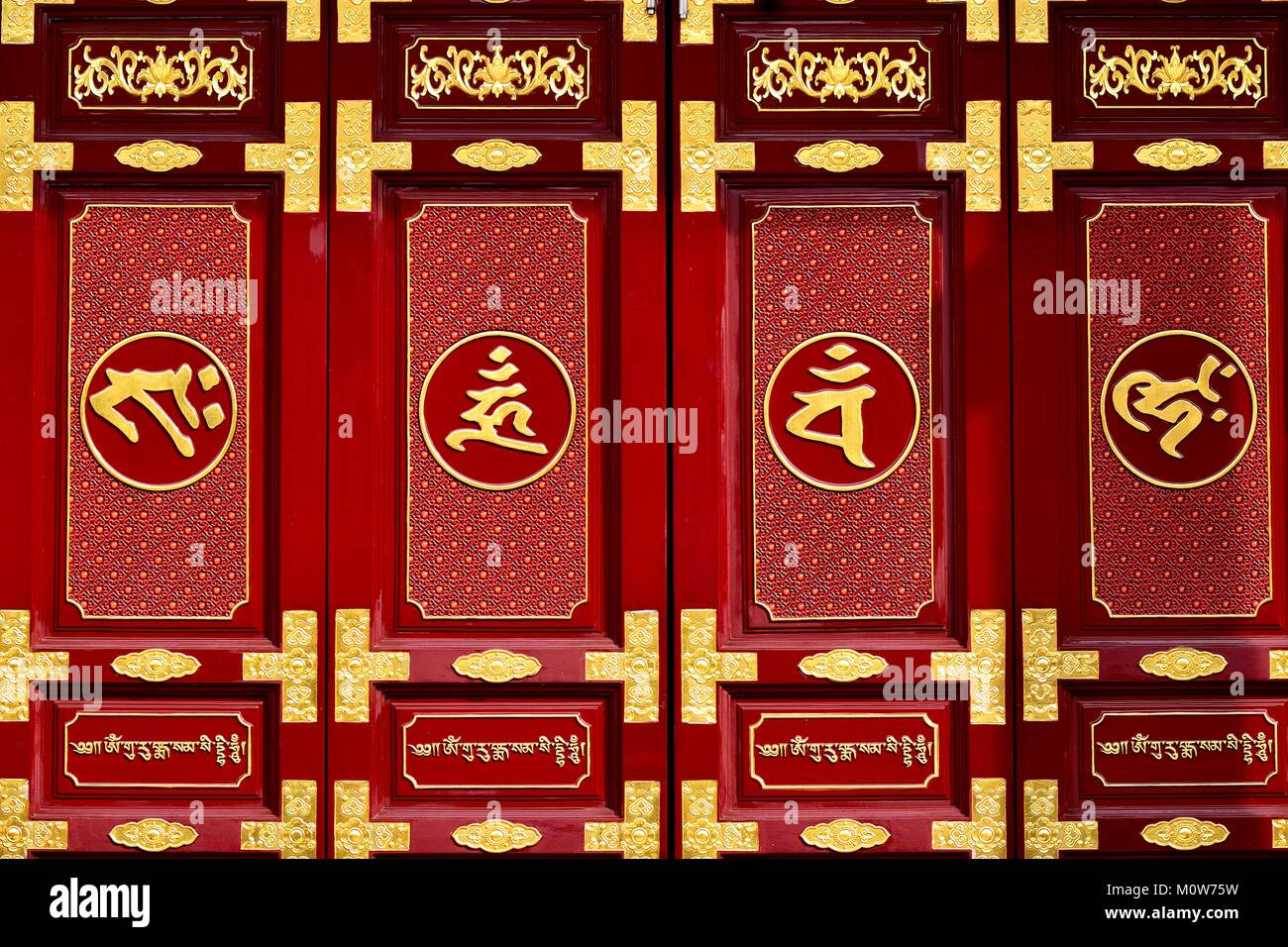 Feng Shui Door Stock Photos Feng Shui Door Stock Images Alamy
