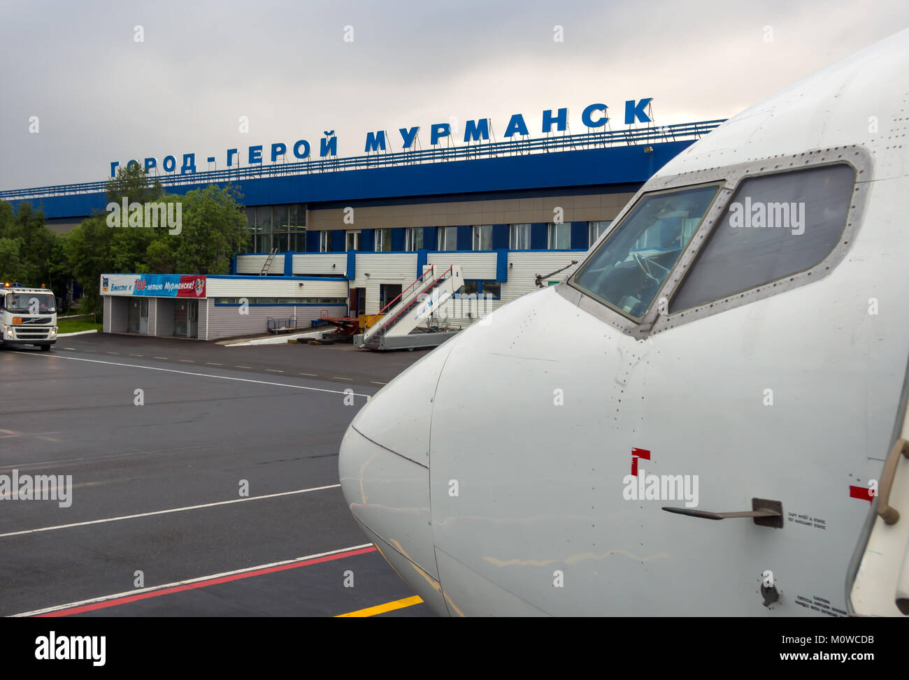 Murmansk, Russia - June 25, 2016: View of the building of the airport of Murmansk on the part of the airfield - Stock Image