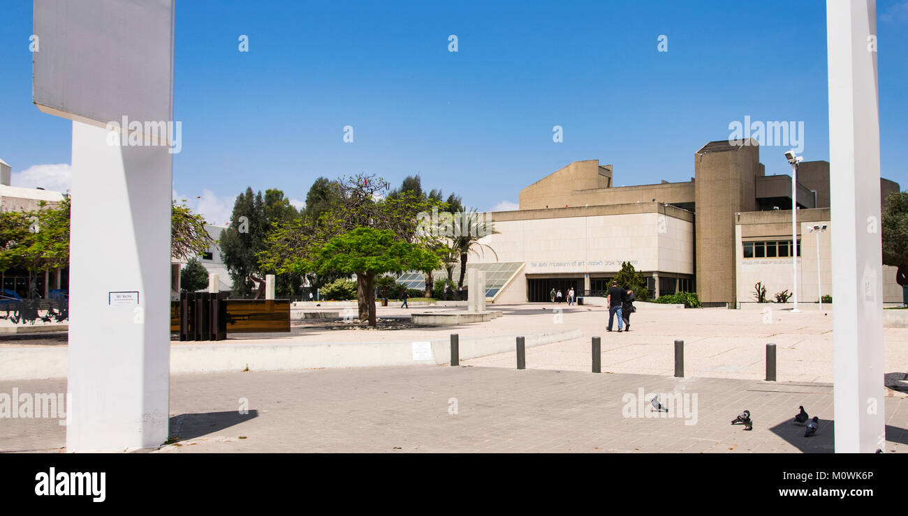 front entrance of the Tel Aviv Museum of Art - Stock Image