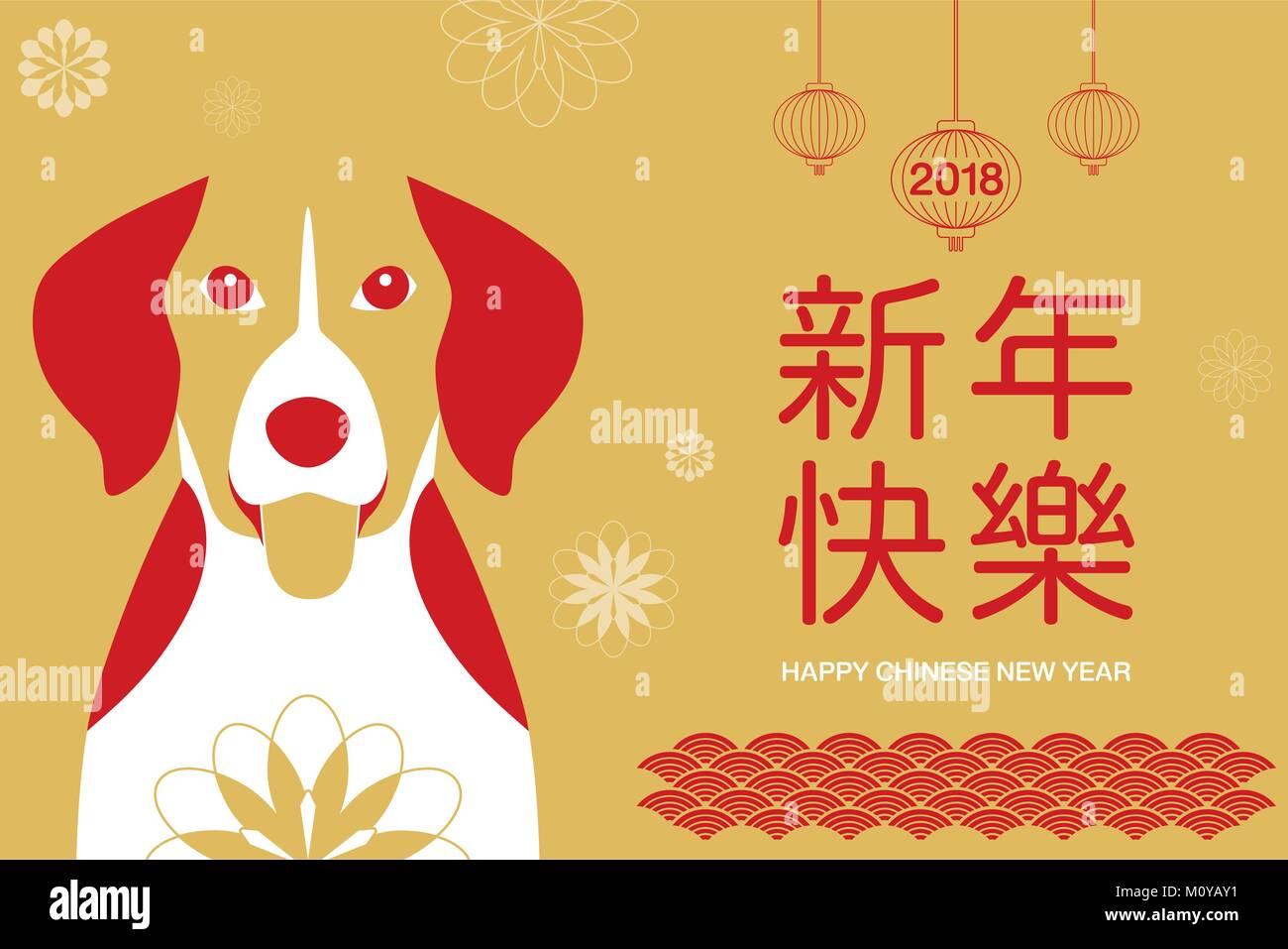Chinese new year greeting card with dog cherry blossom and lantern chinese new year greeting card with dog cherry blossom and lantern stock vector art illustration vector image 172704981 alamy kristyandbryce Images