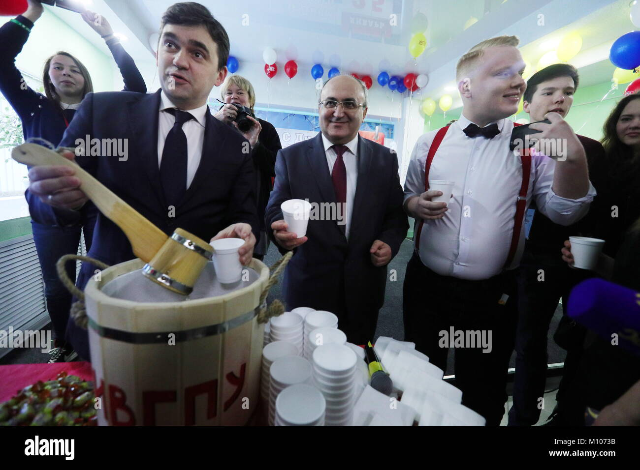 Ivanovo, Russia. 25th Jan, 2018. The acting governor of Ivanovo Region Stanislav Voskresensky (L), and the rector - Stock Image