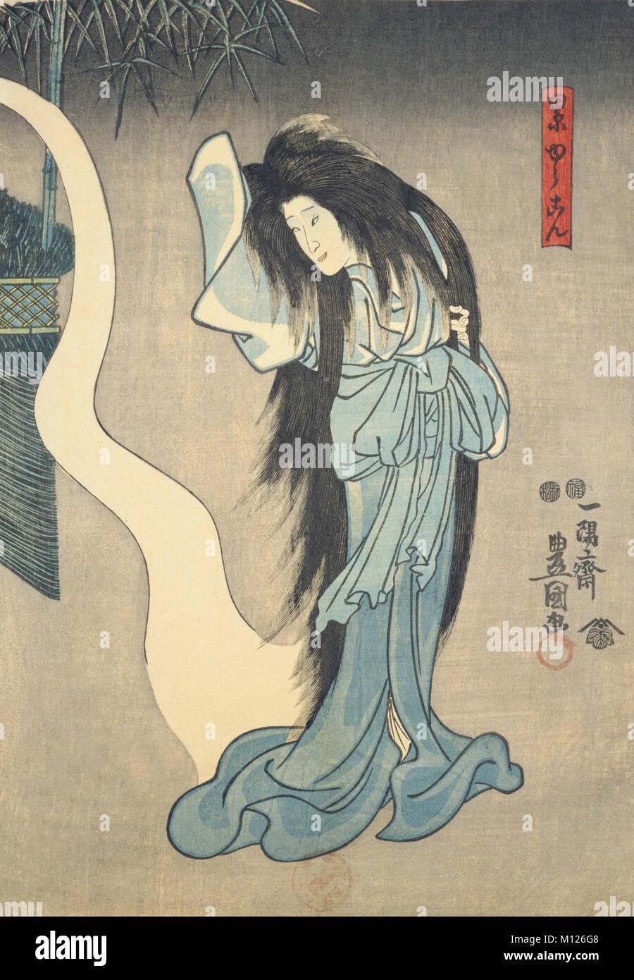 Part of ' Yutenshonin Kasane no gedatsu ' by Ichiyosai Toyokuni,( Utagawa Toyokuni II ), Edo Period, Private - Stock Image