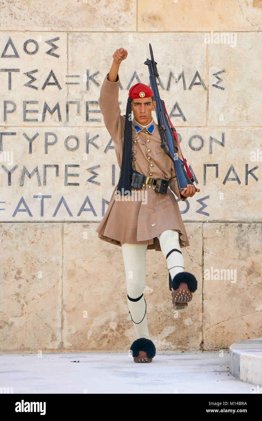 Evzone changing the guard, Athens, Greece - Stock Image