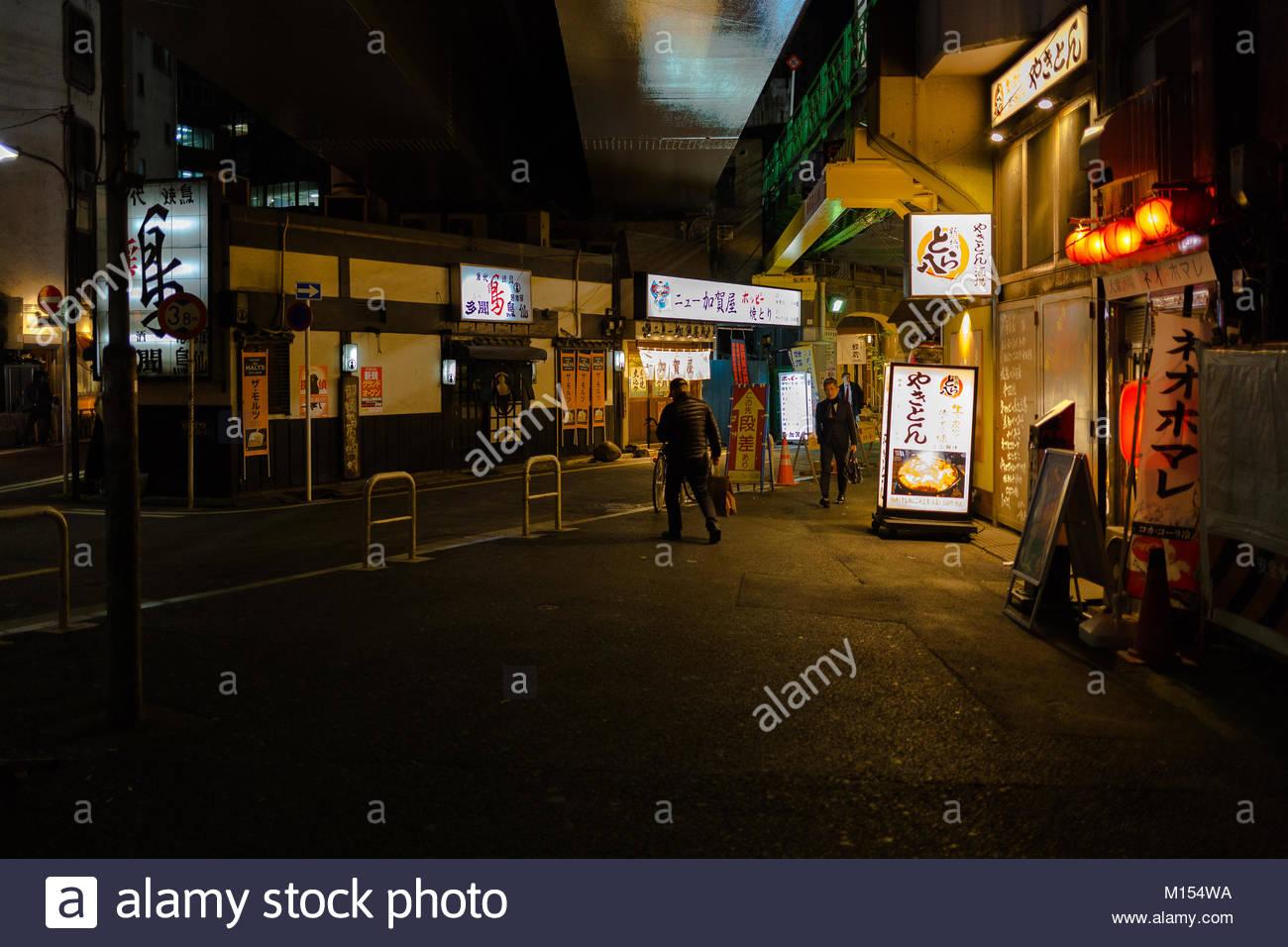 Longtime Exposure in Tokyo - Stock Image