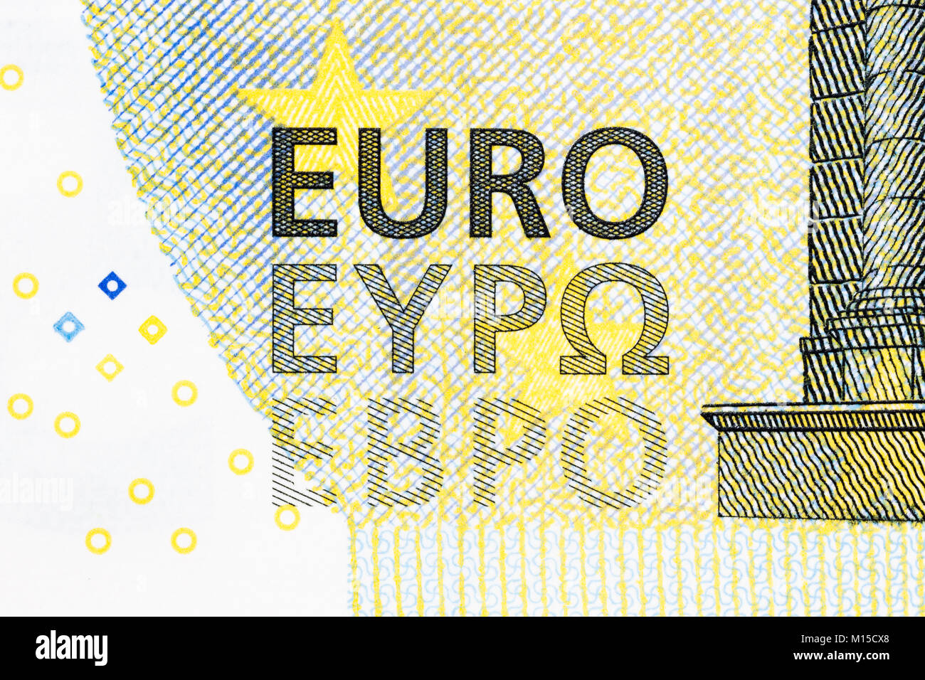 Euro sign of five banknote.  - Stock Image