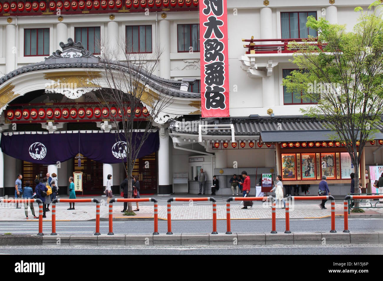 View of the front of the Kabuki-Za, the main Kabuki theater in Tokyo and is located in Ginza. Photo taken April - Stock Image