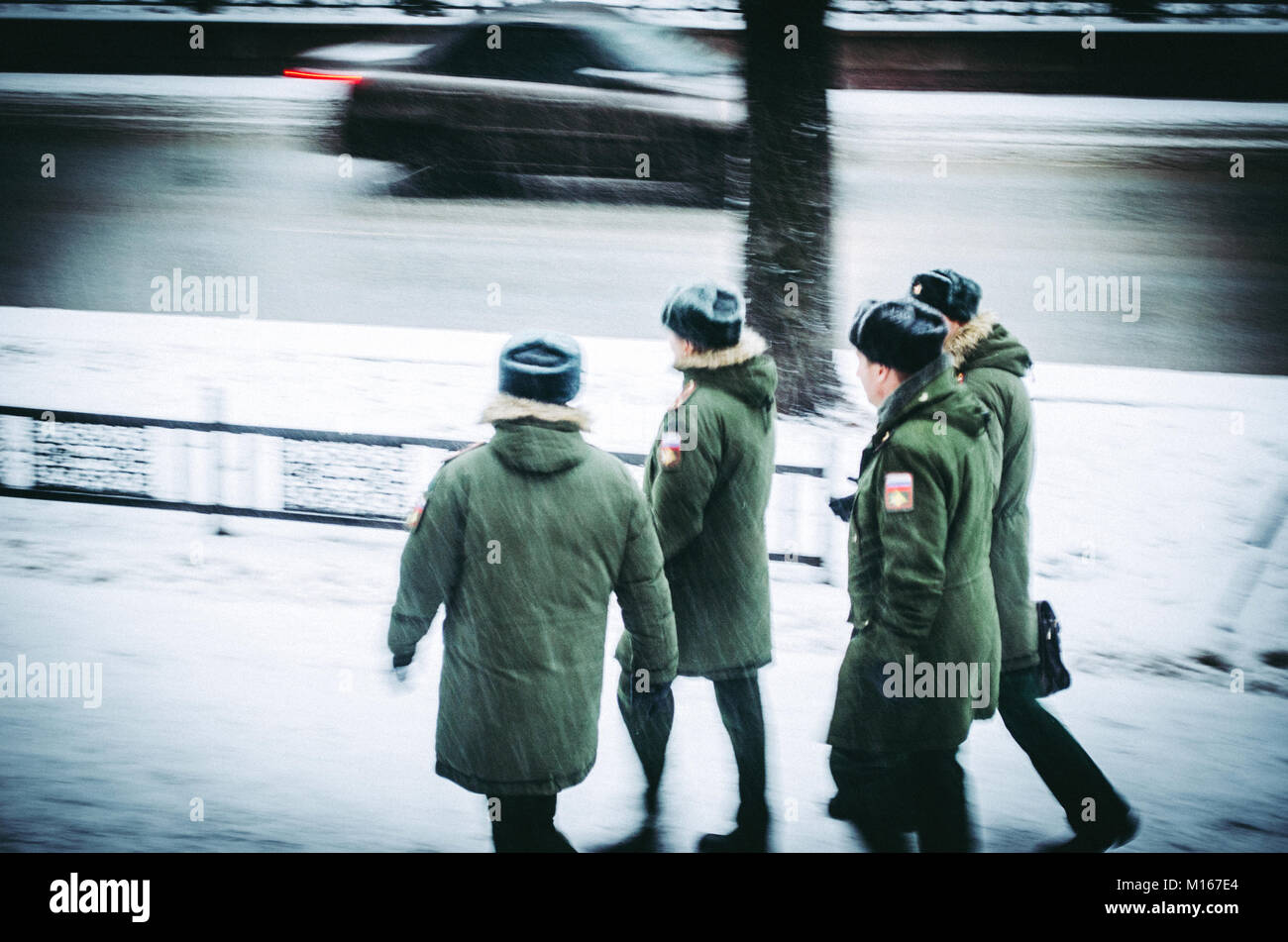 Russian Police in Yekaterinburg, Russia Stock Photo