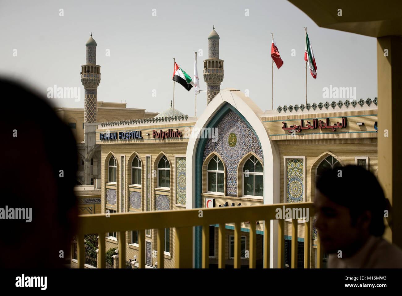 Emirates Hospital Stock Photos & Emirates Hospital Stock ...