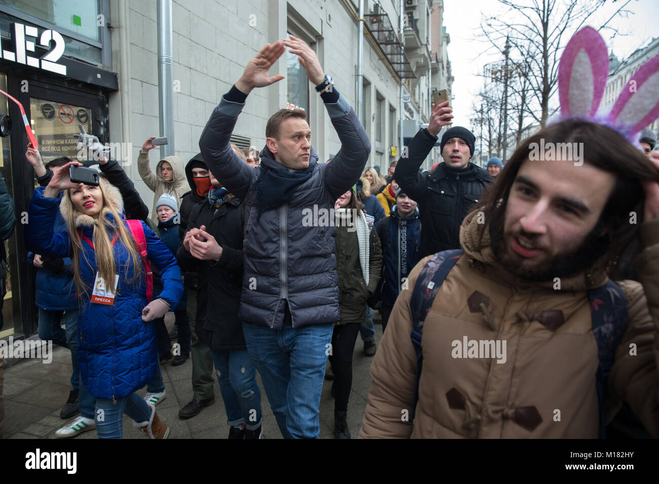 How supporters of Navalny in Moscow went on strike 81