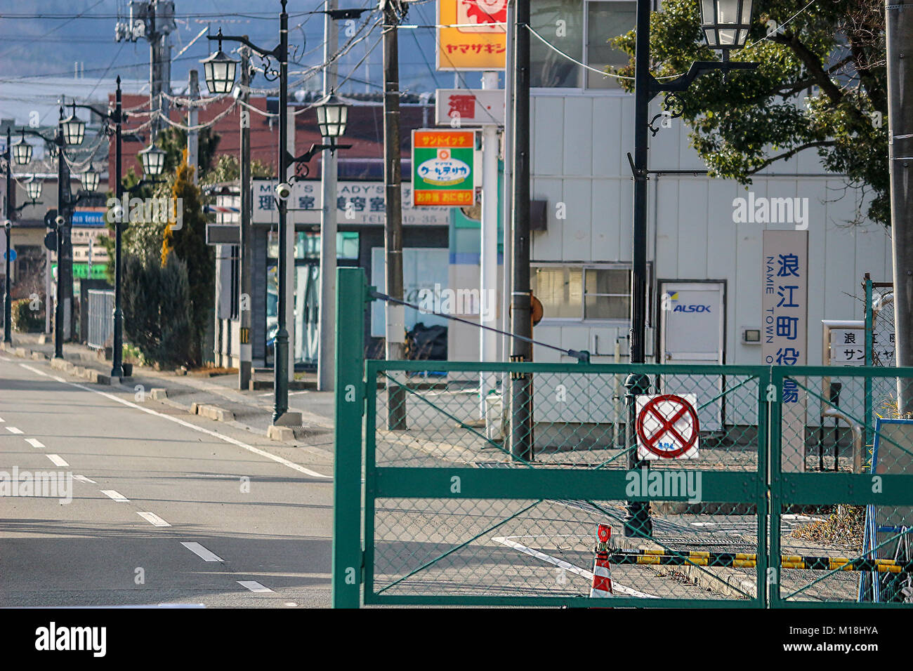 (16, January, 2016. Namie, Fukushima, Japan) A main street of Namie Town in front of the Town center. The entire - Stock Image