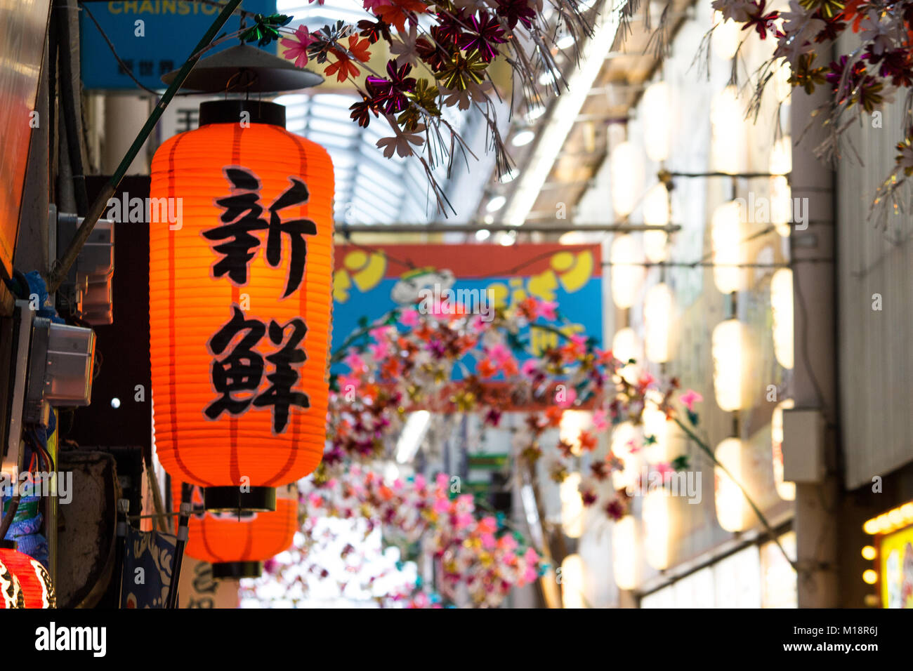 (27 January 2018, Osaka, Japan) Red Lantern(s)  in Janjan Yokocho (a local commercial street) in Shinsekai district, Stock Photo