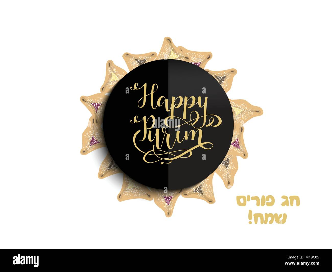 Modern design template with hand lettering. Vector illustration of a jewish holiday Purim with traditional hamantaschen - Stock Image