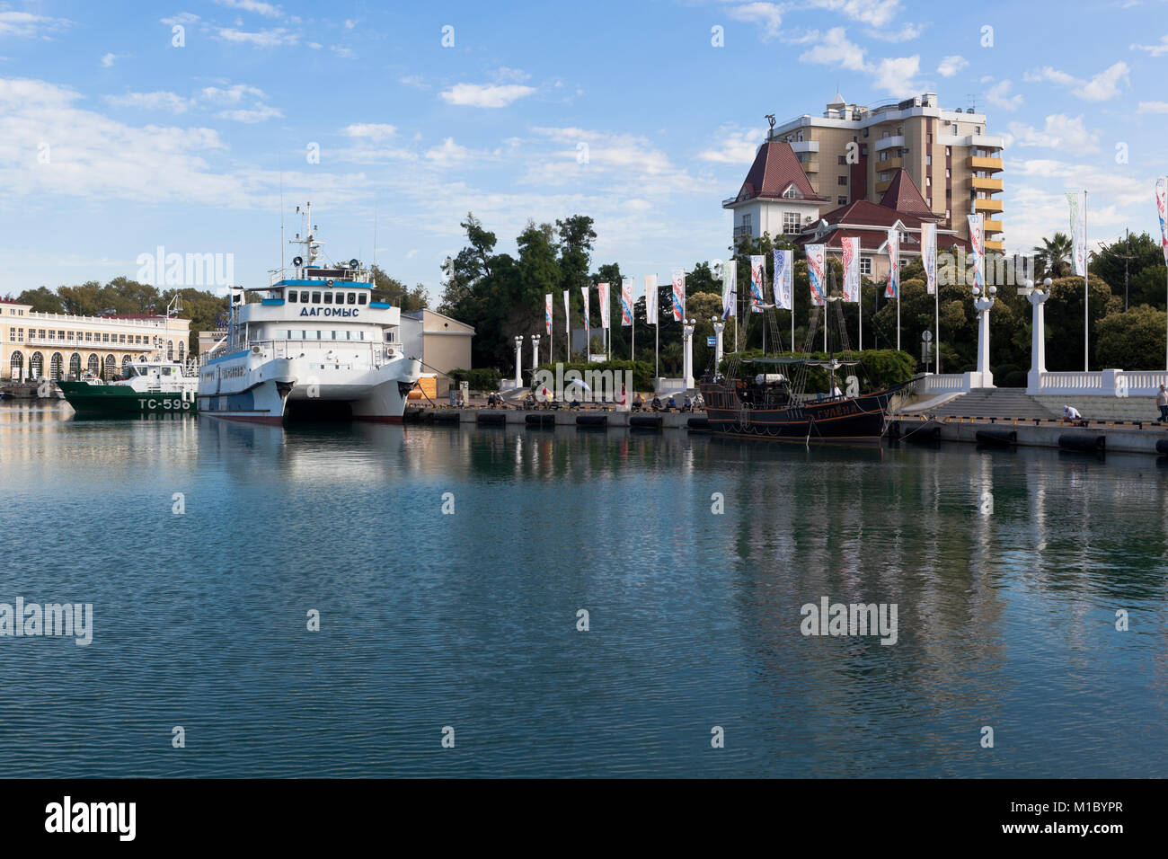 Sochi, Krasnodar region, Russia - July 10, 2016: Catamaran 'Dagomys' and the sailing ship 'Reveller' - Stock Image