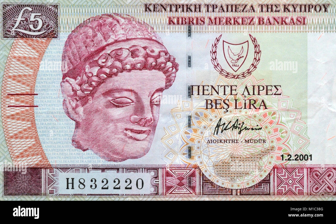 Cyprus Five 5 Pounds Bank Note - Stock Image