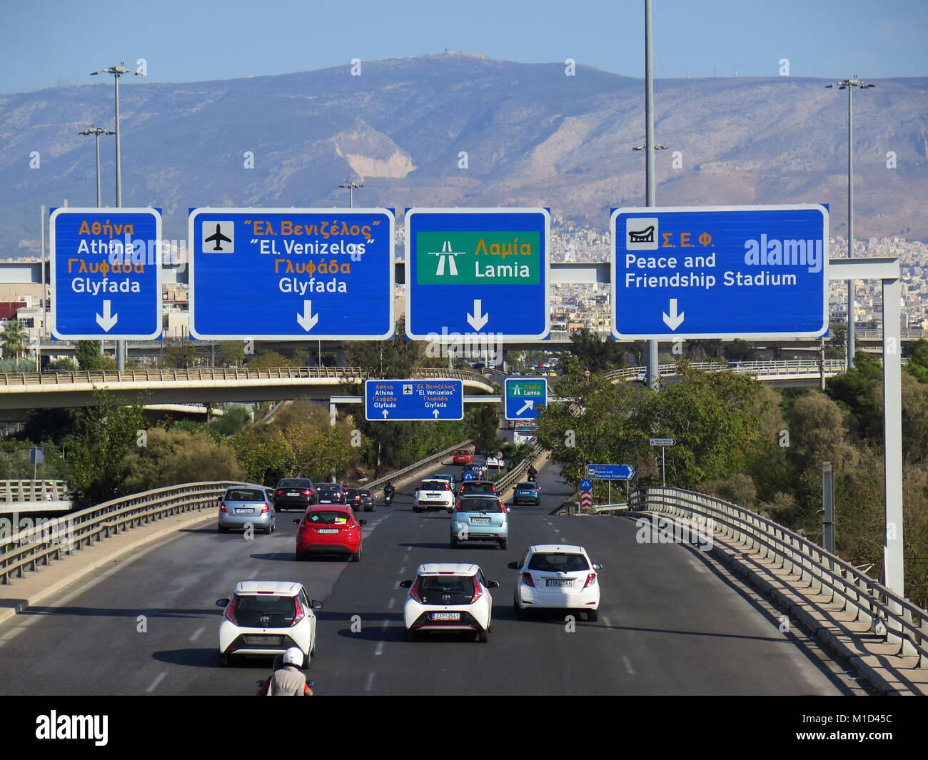 Stadtautobahn, Athen, Griechenland - Stock Image