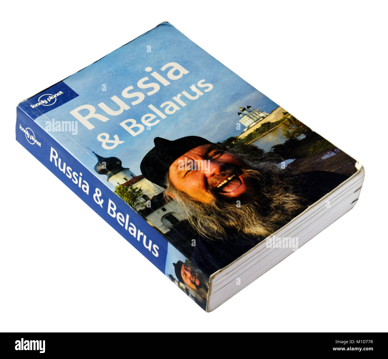 The Lonely Planet guide to Russia and Belarus - Stock Image