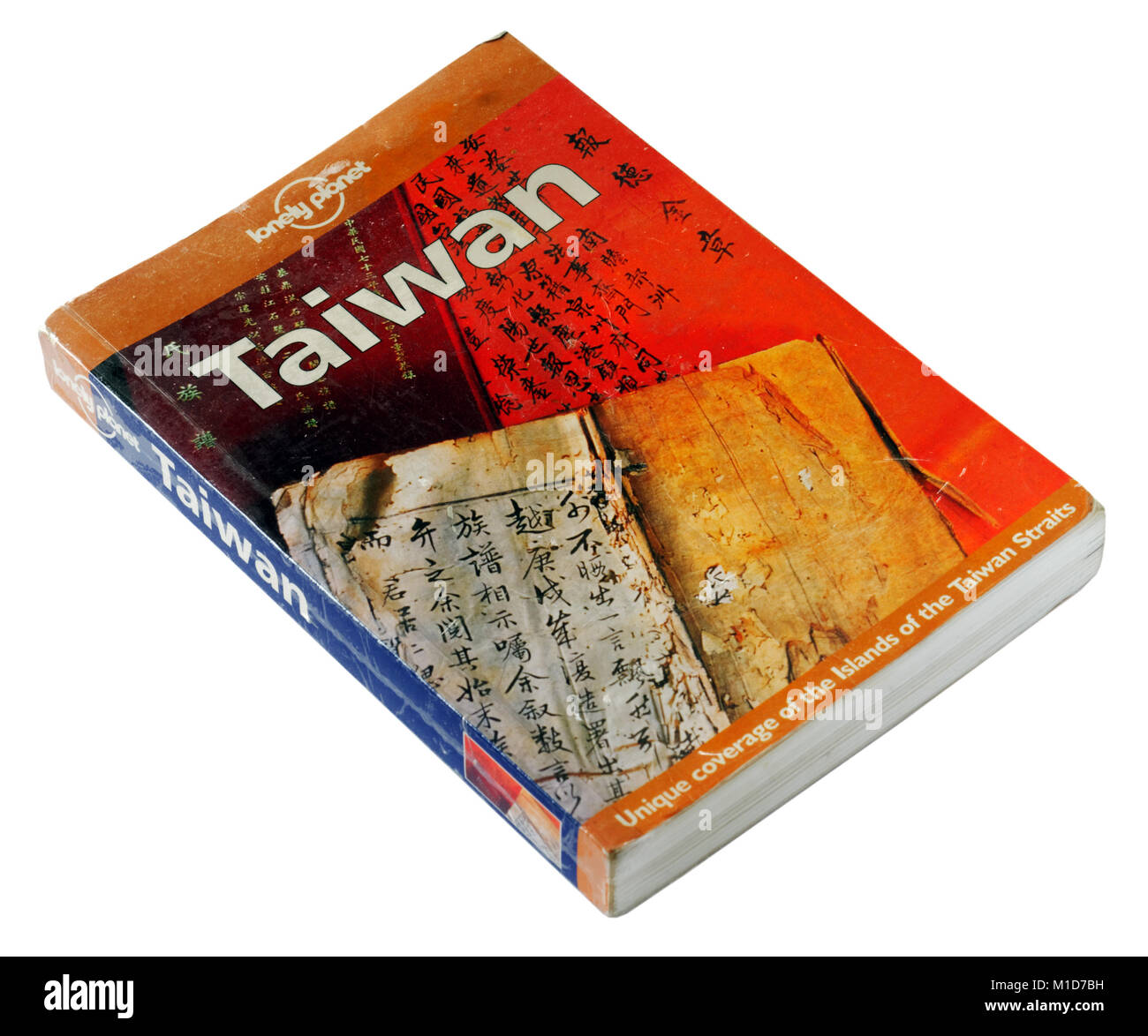 The Lonely Planet guide to Taiwan - Stock Image
