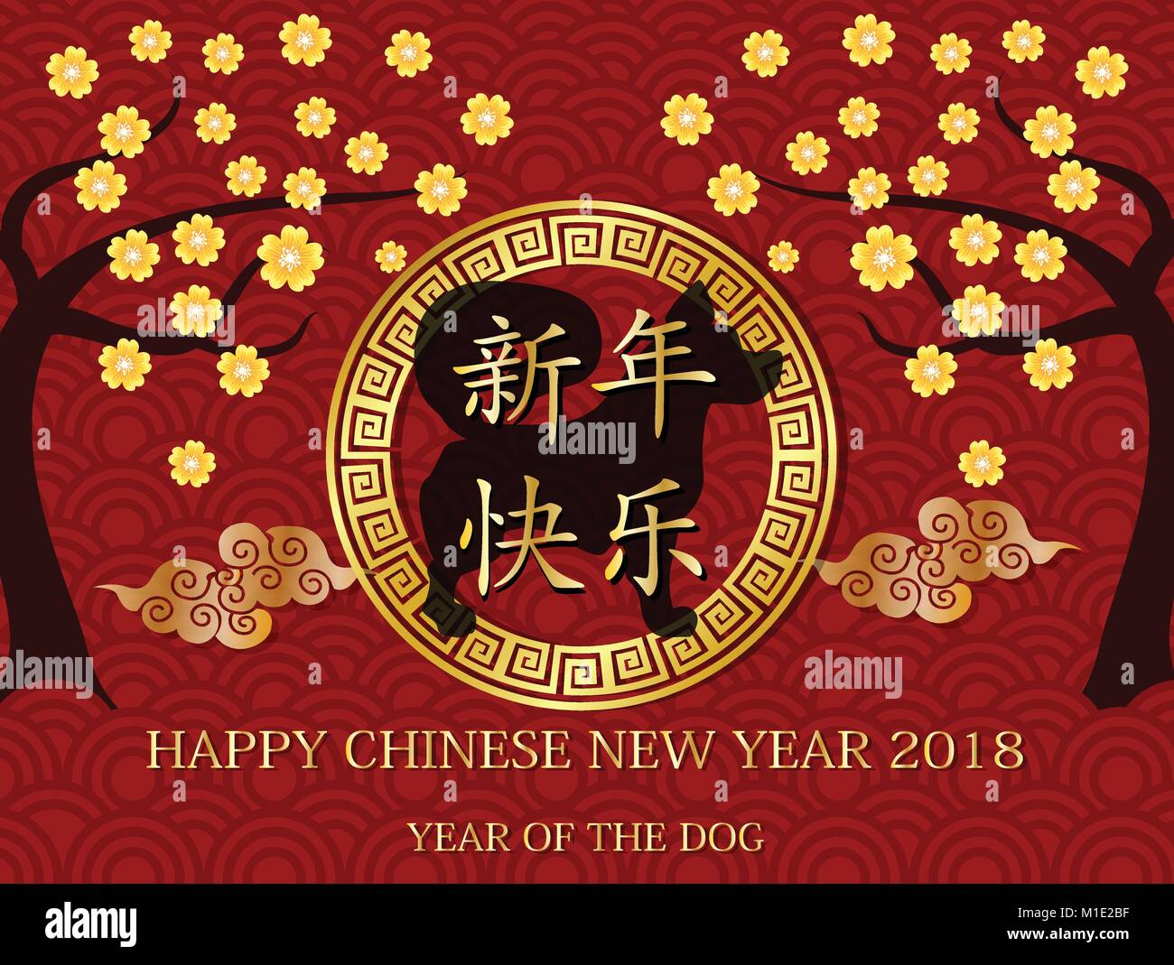 2018 Happy Chinese New Year Design Year Of The Dog Happy Dog Year Stock Vector Image Art Alamy