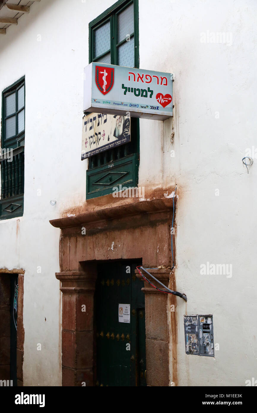 Chabad House Israeli Jewish Restaurant Entrance And And Rod Of