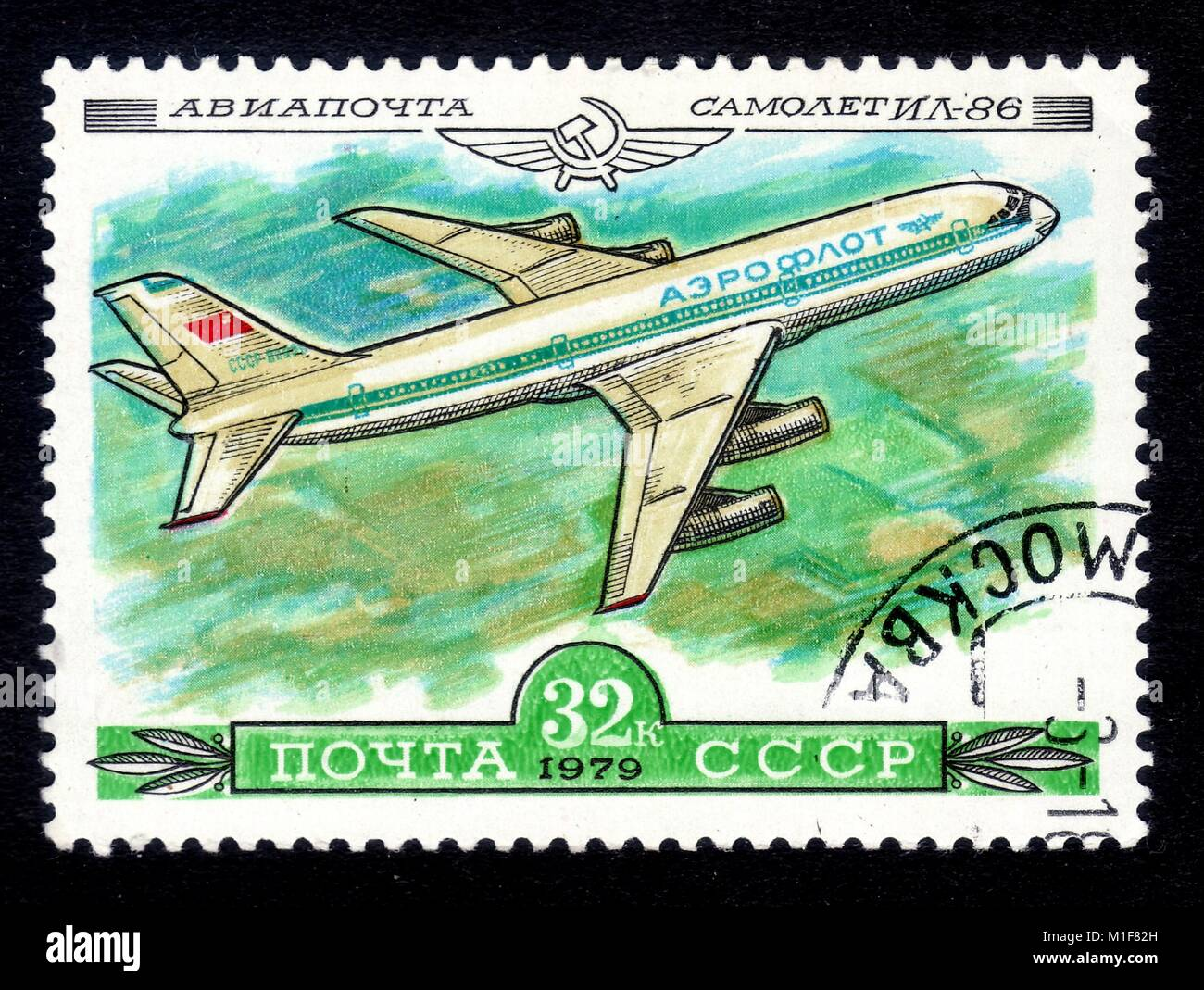 Postage stamp USSR 1976 airmail aircraft Il-86 - Stock Image
