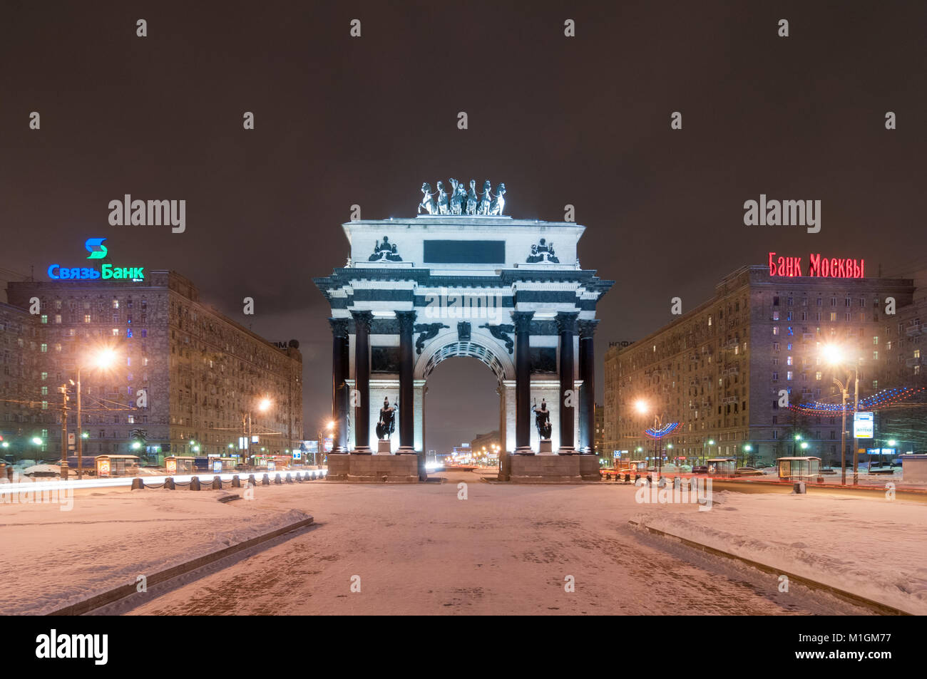 Moscow, Russia - January 2, 2010: Triumphal Arch of Moscow to commemorate Russia's victory over Napoleon at - Stock Image