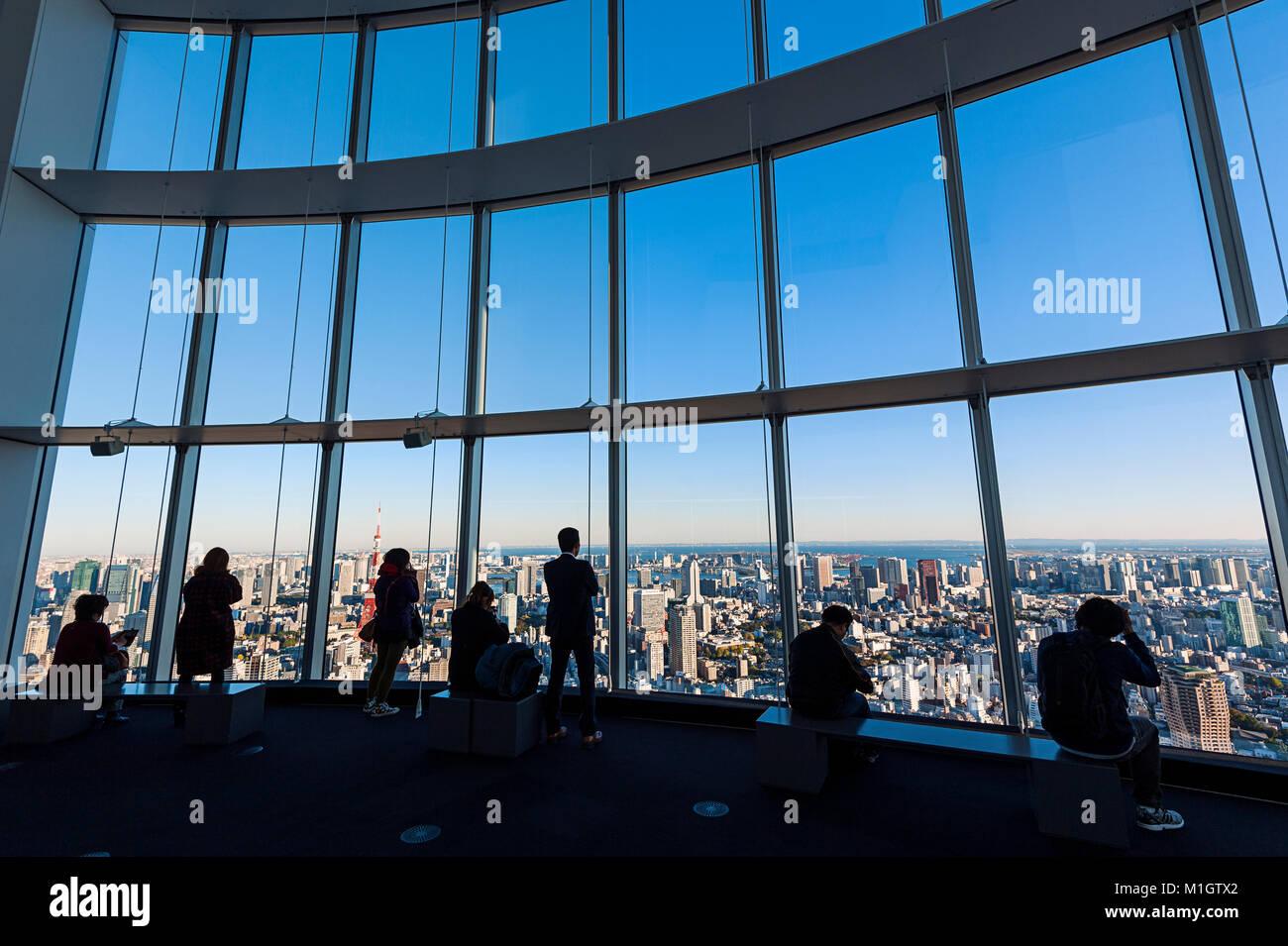 Mori Tower Roppongi Hills Tokyo City View - Stock Image