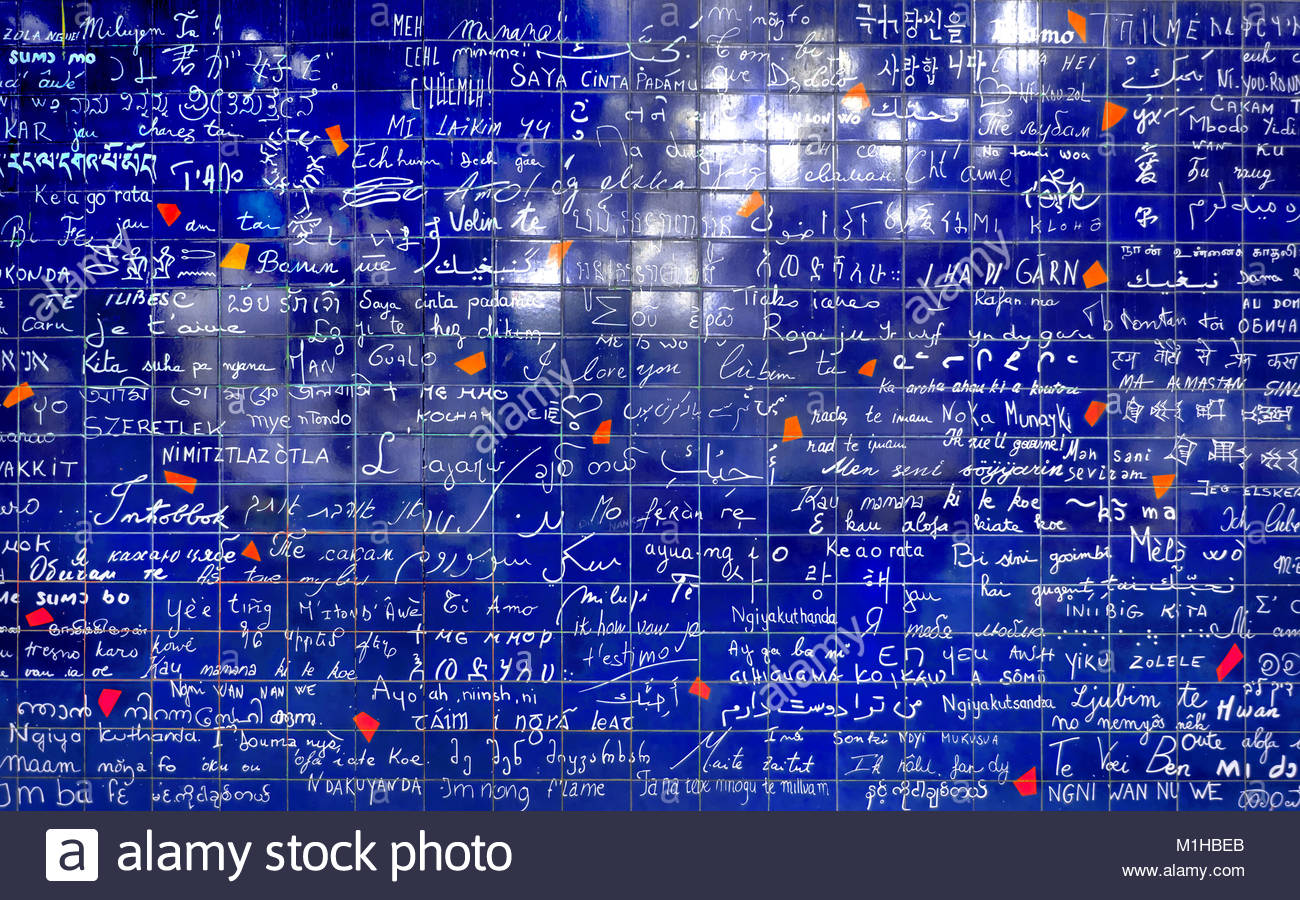 PARIS, FRANCE - MAY 16, 2017: Wall of Love in Paris with 'I love you' written in many languages. - Stock Image