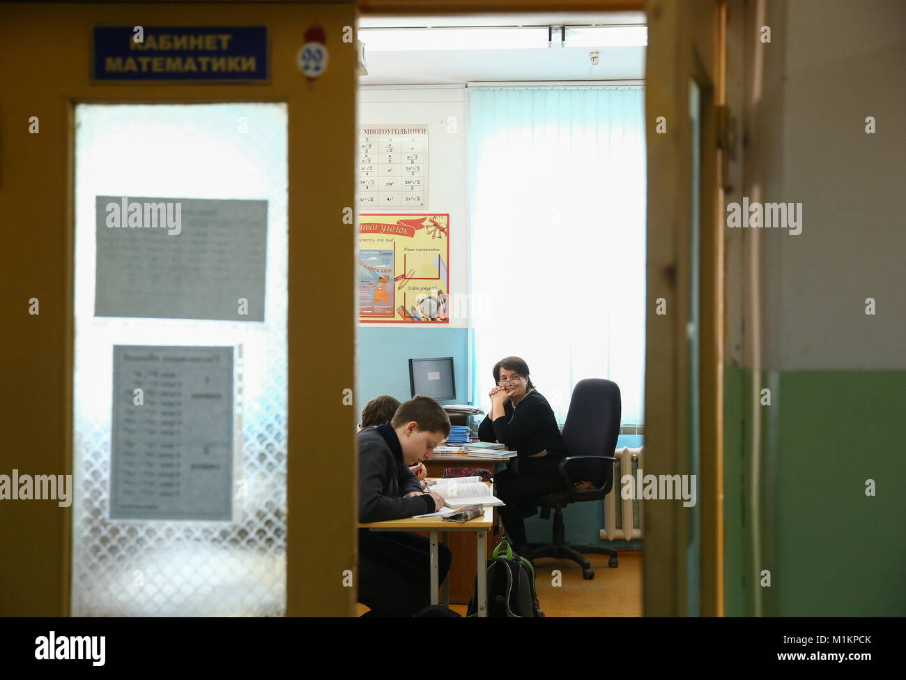 MAKHACHKALA, RUSSIA - JANUARY 30, 2018: A teacher and students during a maths lesson at the Centre for Gifted Children, - Stock Image
