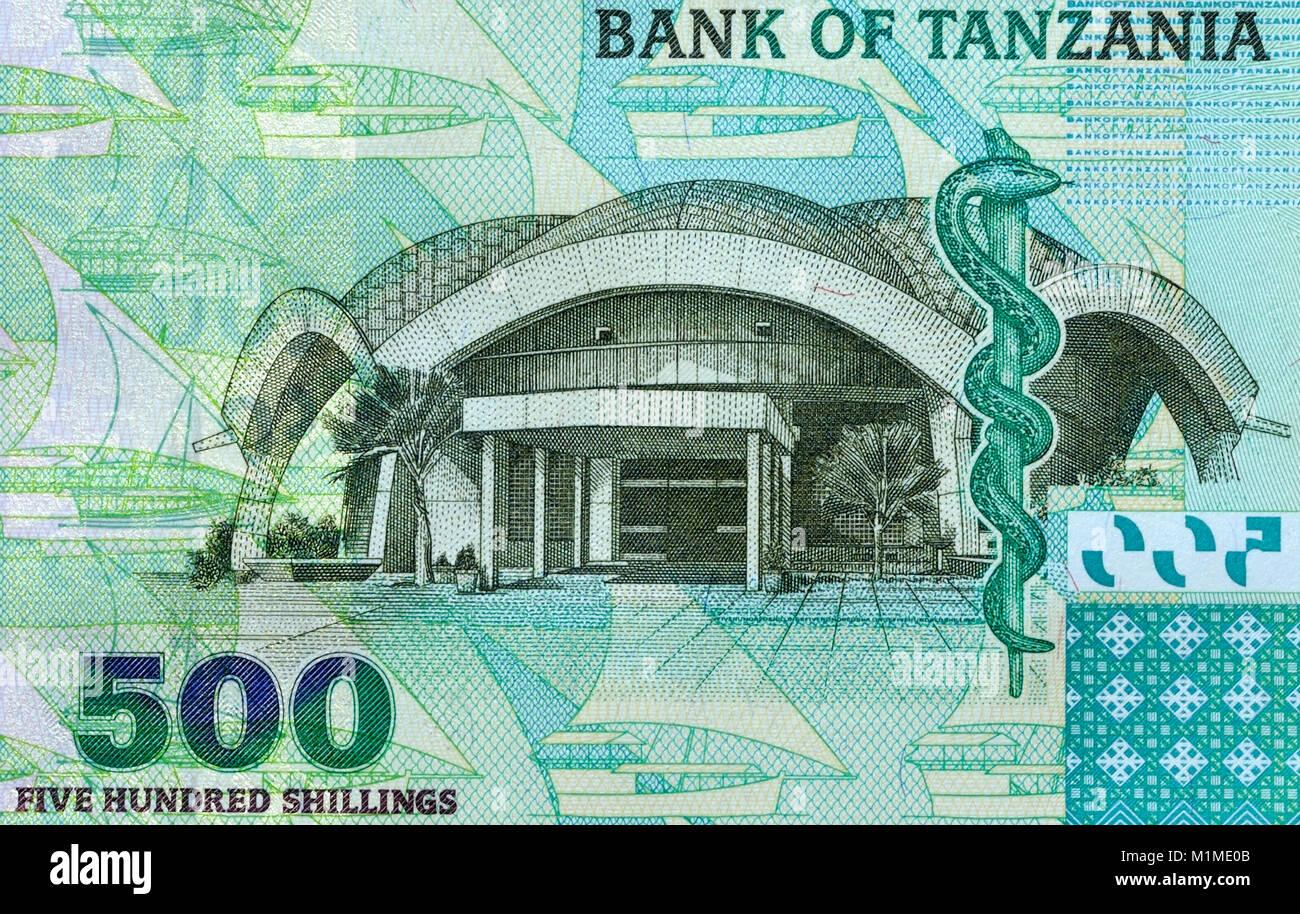 Tanzania 500 Five Hundred Shilling Bank Note - Stock Image