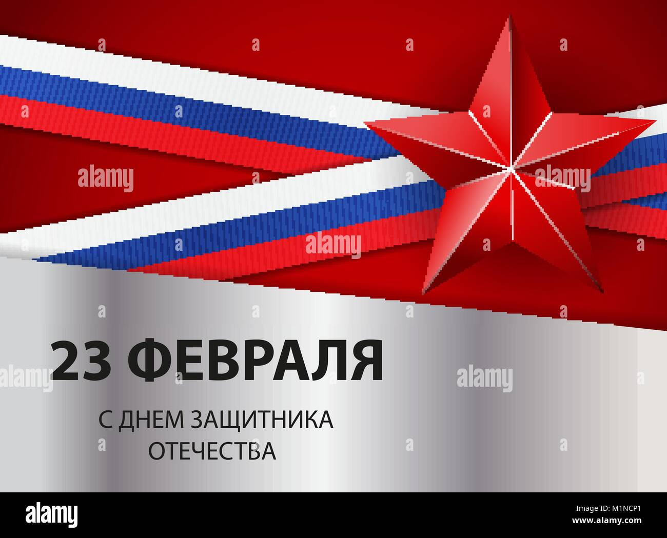 Abstract Background with Russian translation of the inscription 23 February.Vector Illustration. - Stock Vector