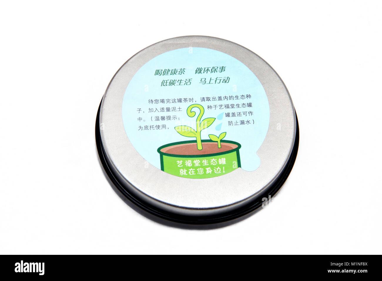 Cajevi, kafe i ostali bezalkohol - Page 5 Efuton-chinese-hawthorn-flower-tea-seed-in-tin-lid-M1NF8X