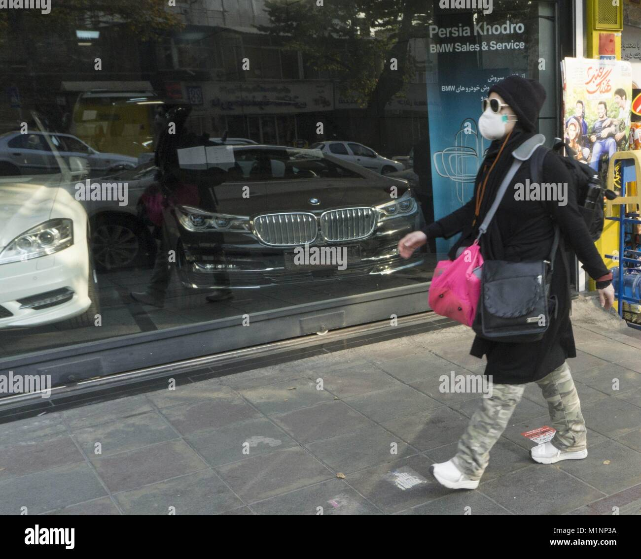 Car Dealerships From Past: A Street Scene In Tehran Stock Photos & A Street Scene In