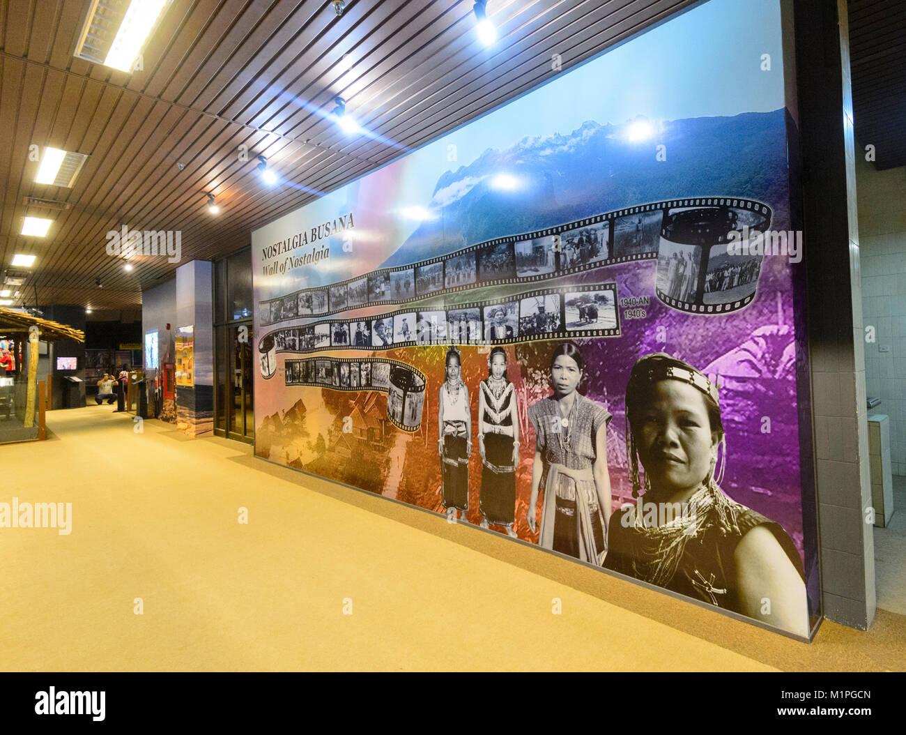 Wall of Nostalgia at the Muzium Sabah, Kota Kinabalu, Sabah, Borneo, Malaysia - Stock Image