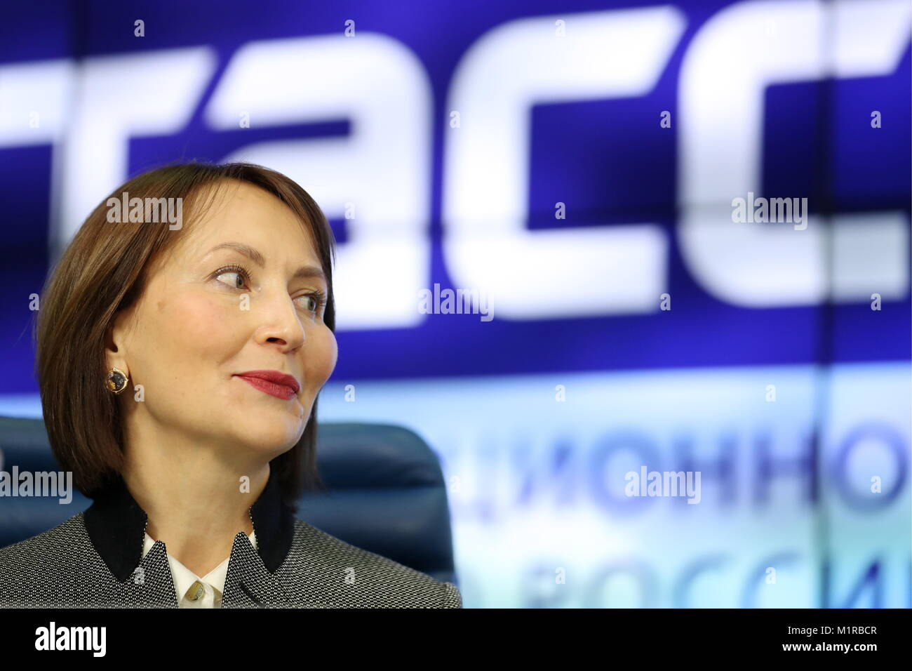 Moscow, Russia. 01st Feb, 2018. MOSCOW, RUSSIA - FEBRUARY 1, 2018: The deputy director of the Art, Science and Sport - Stock Image