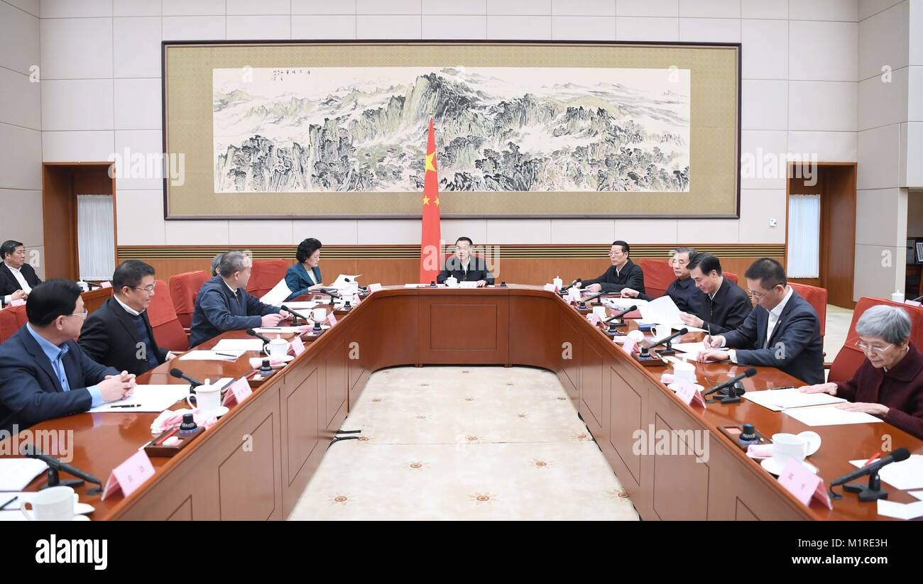 (180201) -- BEIJING, Feb. 1, 2018 (Xinhua) -- Chinese Premier Li Keqiang presides over a symposium soliciting opinions Stock Photo