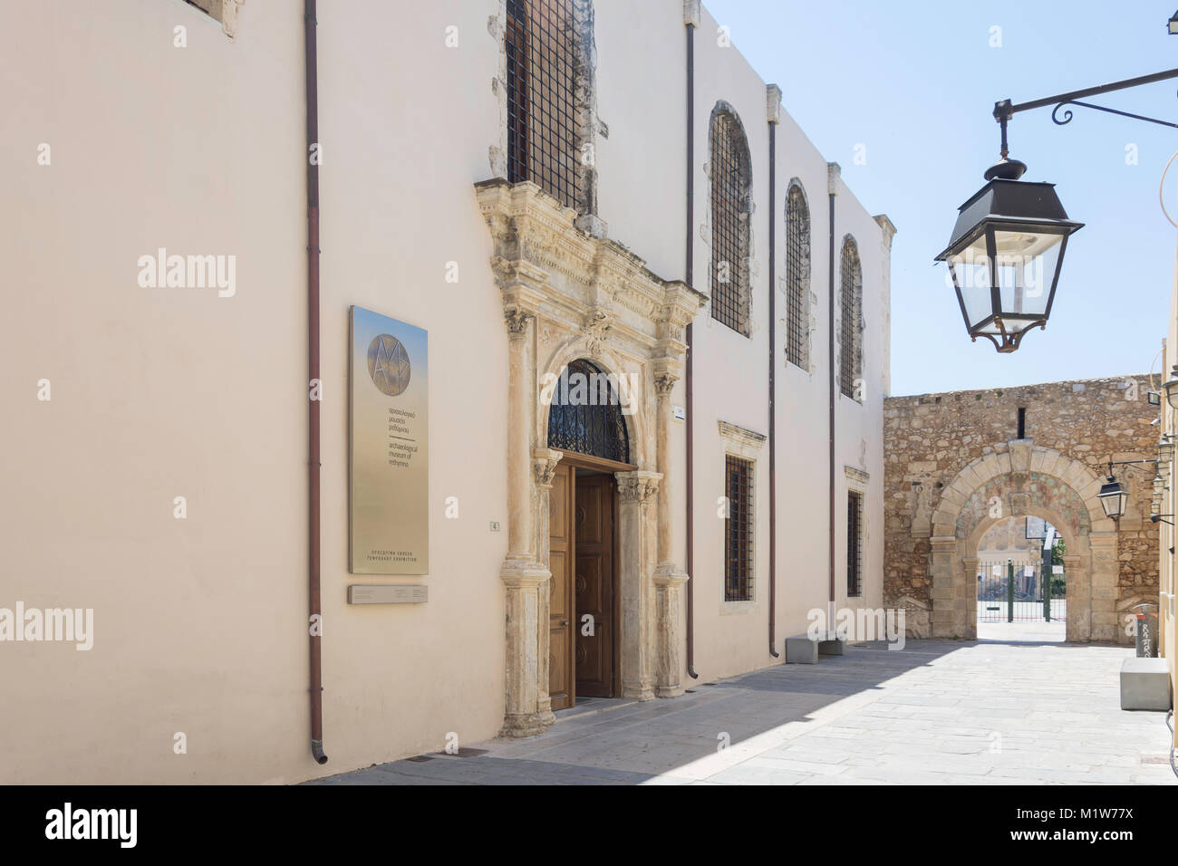 Entrance to Archaelogical Museum of Rethymno, Old Town, Rethymnon (Rethimno), Rethimno Region, Crete (Kriti), Greece - Stock Image