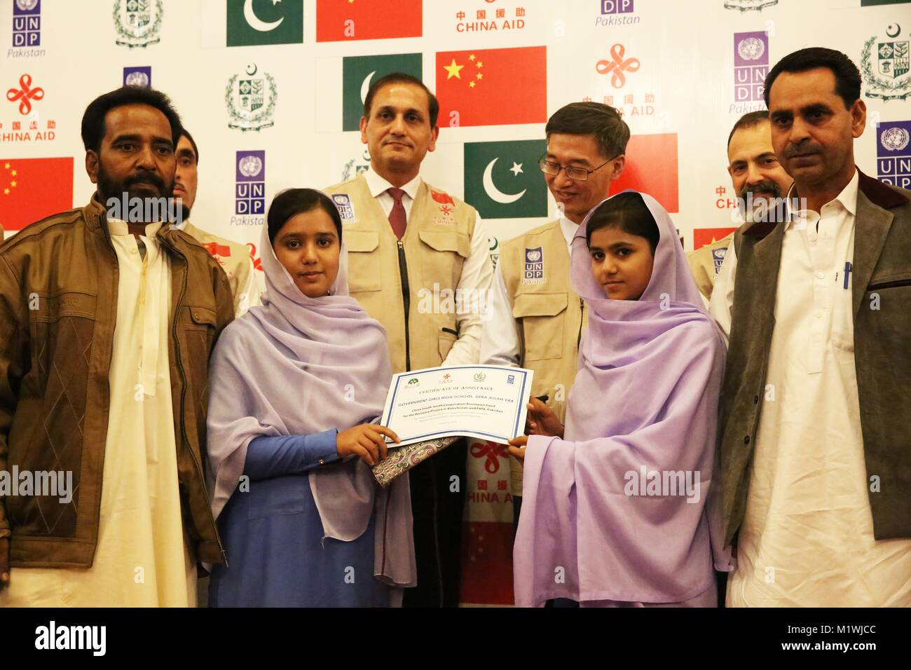 (180202) -- ISLAMABAD, Feb. 2, 2018 (Xinhua) -- Students from Balochistan receive assistance from 'China South - Stock Image