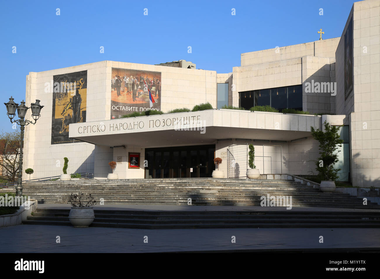 NOVI SAD, SERBIA - APRIL 03: View of modern building of the Serbian National Theatre is located in the old center Stock Photo