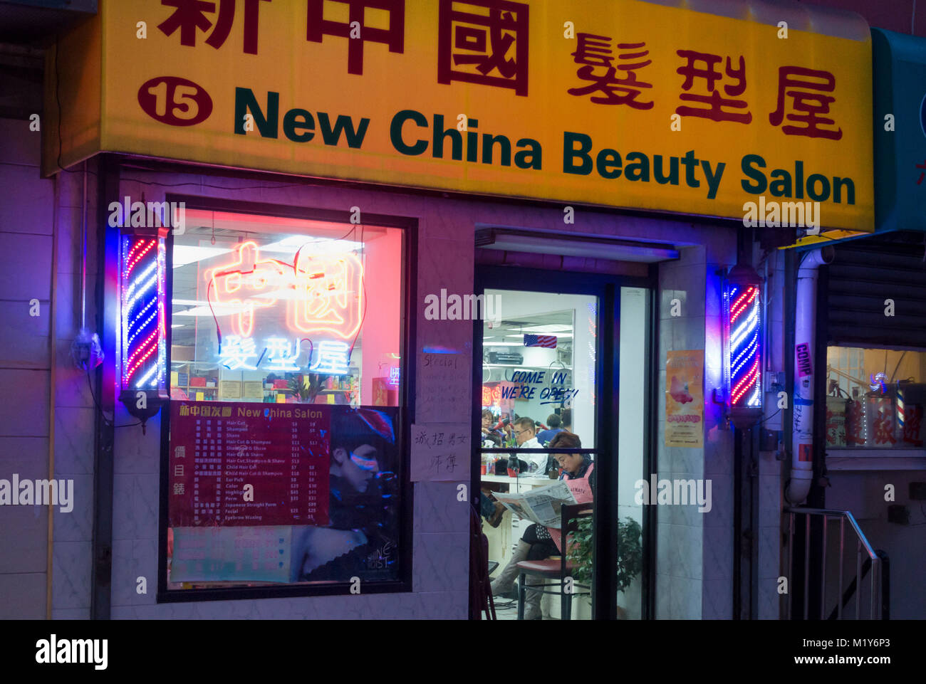 Chinese Haircut Stock Photos Chinese Haircut Stock Images Alamy