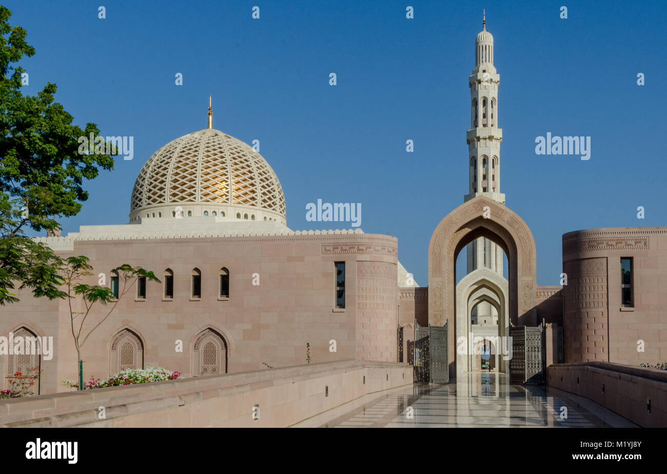 Grand Mosque in Muscat Oman - Stock Image