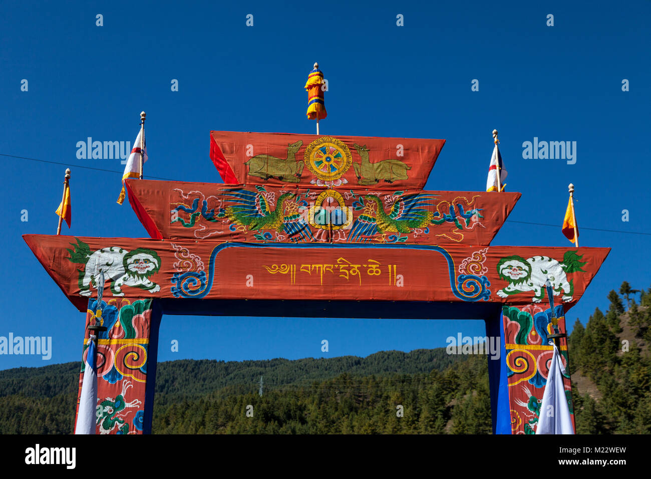 Prakhar Lhakhang, Bumthang, Bhutan.  Gateway Leading to the Monastery, Decorated for the King's Arrival. - Stock Image
