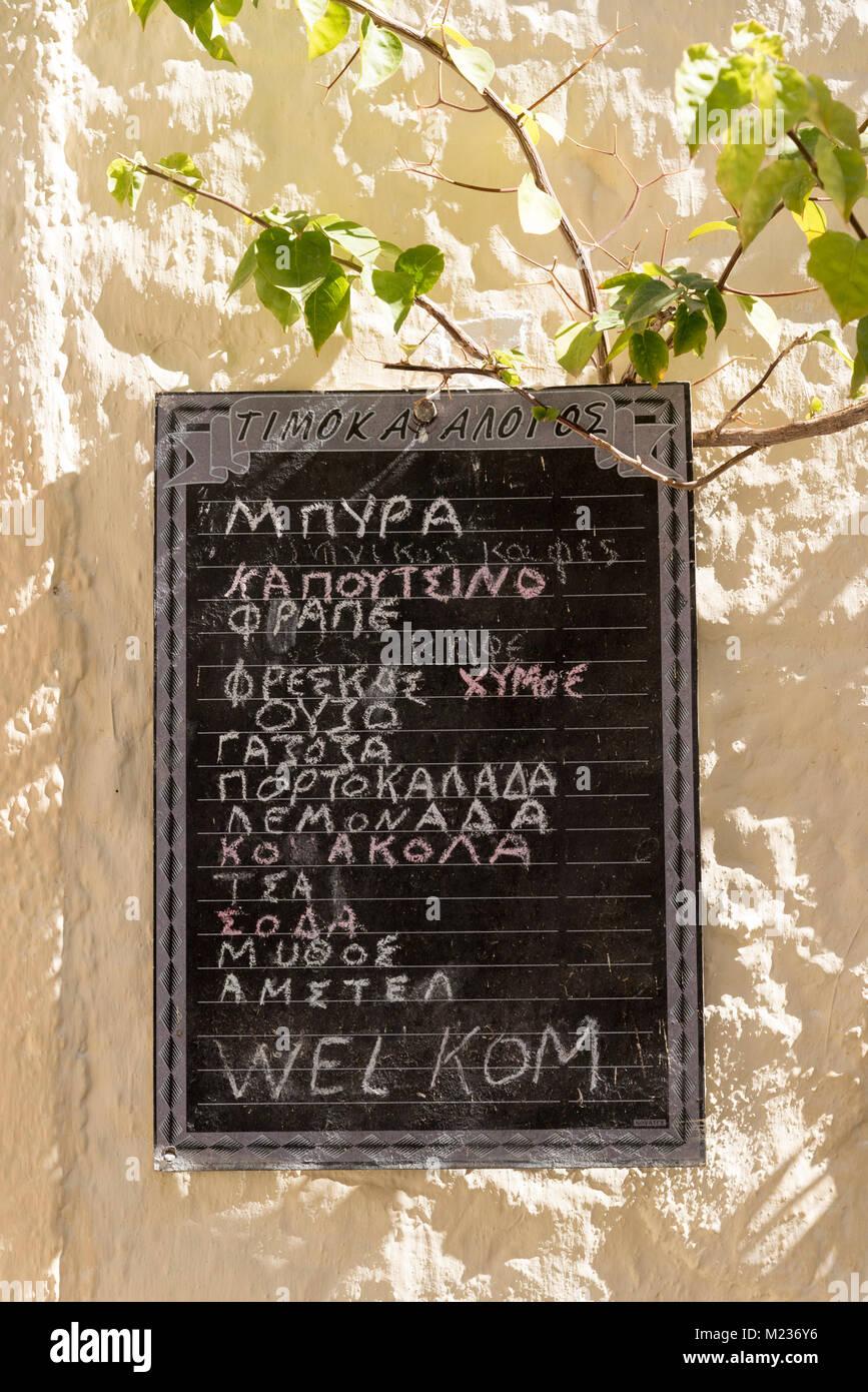 Menu board written in Greek outside a Cretan resaurant. - Stock Image