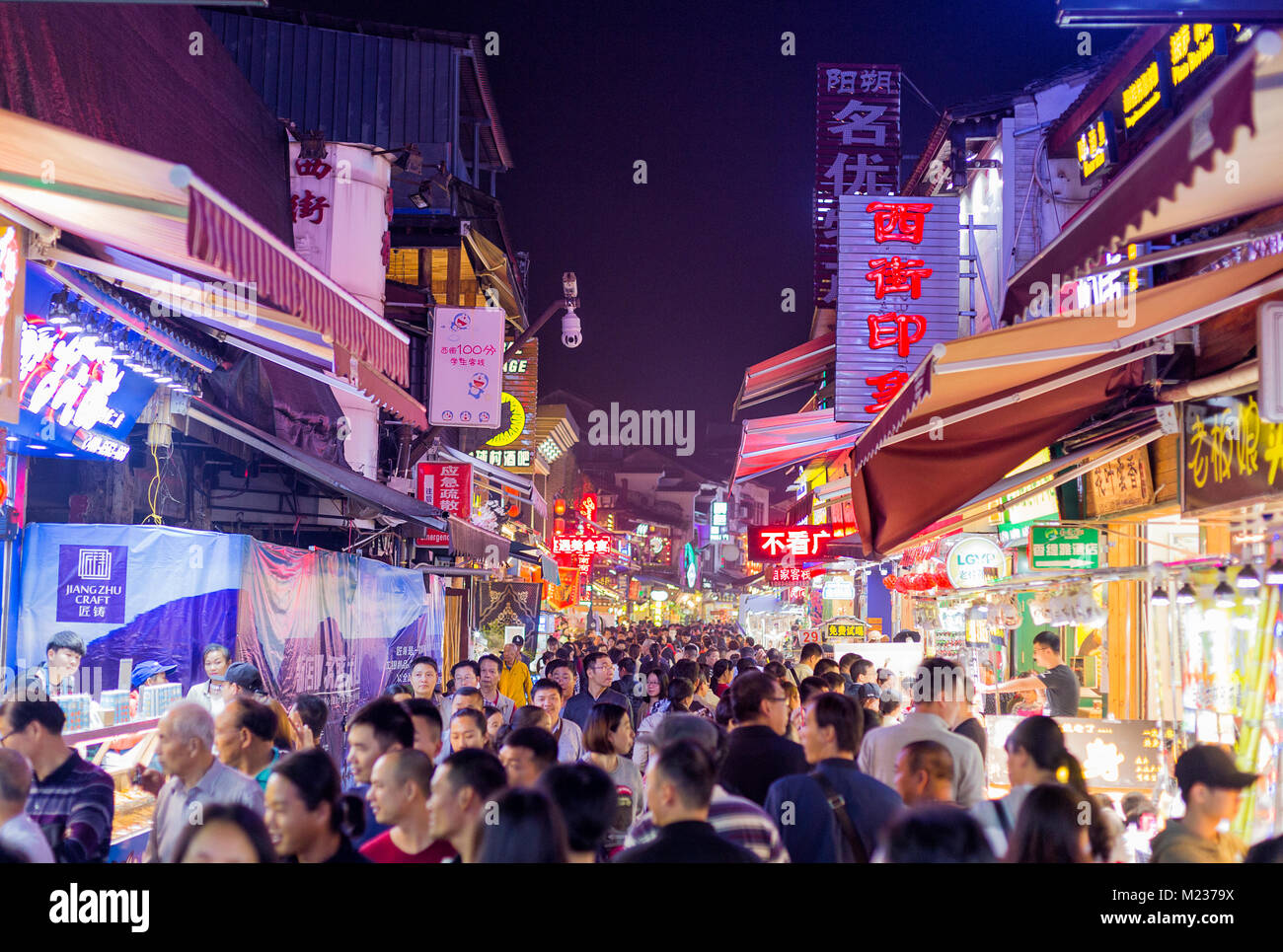 YANGSHOU CHINA - NOVEMBER 9, 20167: West street is a main commercial street with restaurants bars and gift shops. Stock Photo