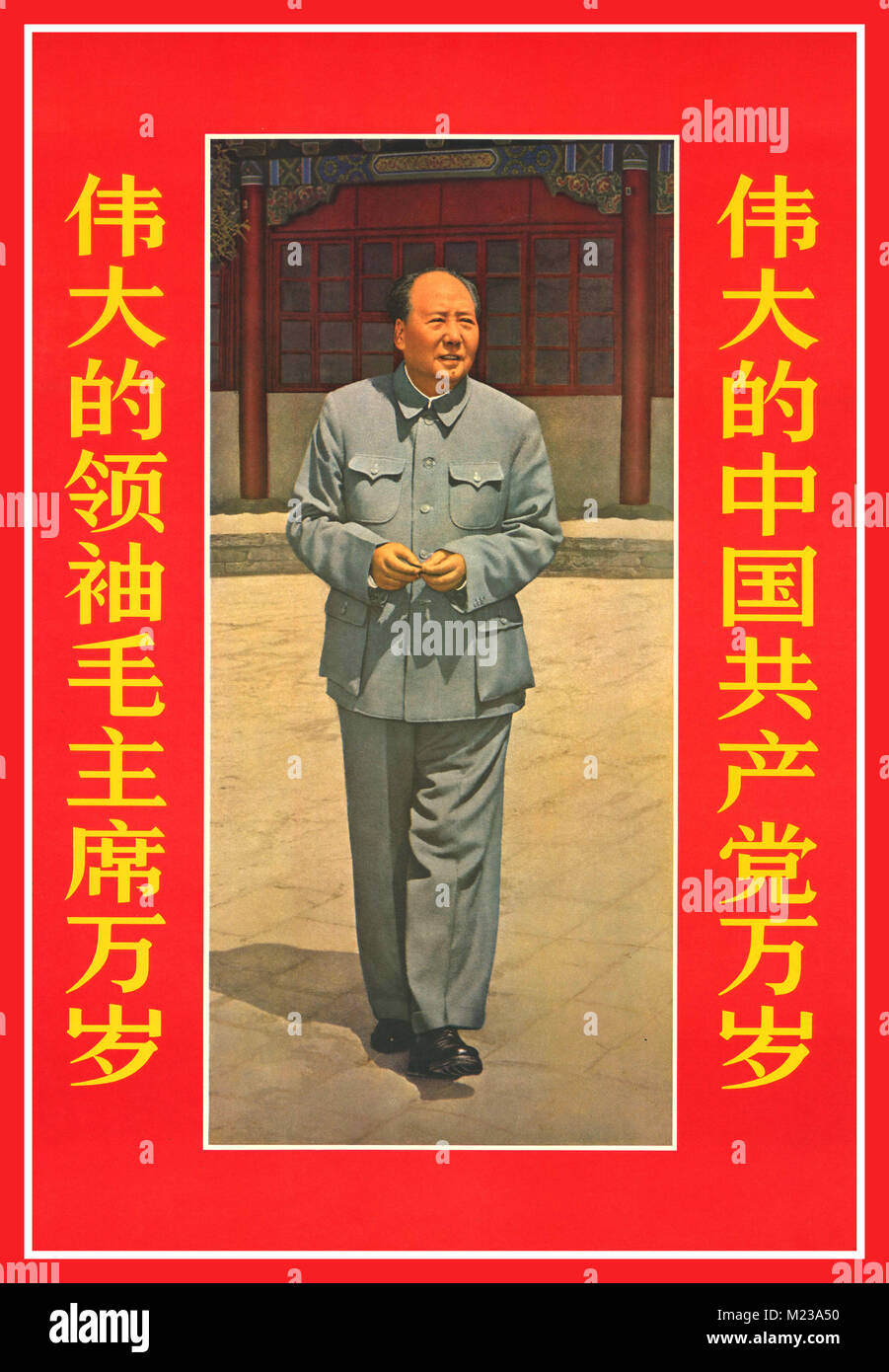 "Vintage propaganda Chinese Poster 1960's Left Text ""The Great Leader Chairman Mao Ten Thousand Years"" and Text on - Stock Image"