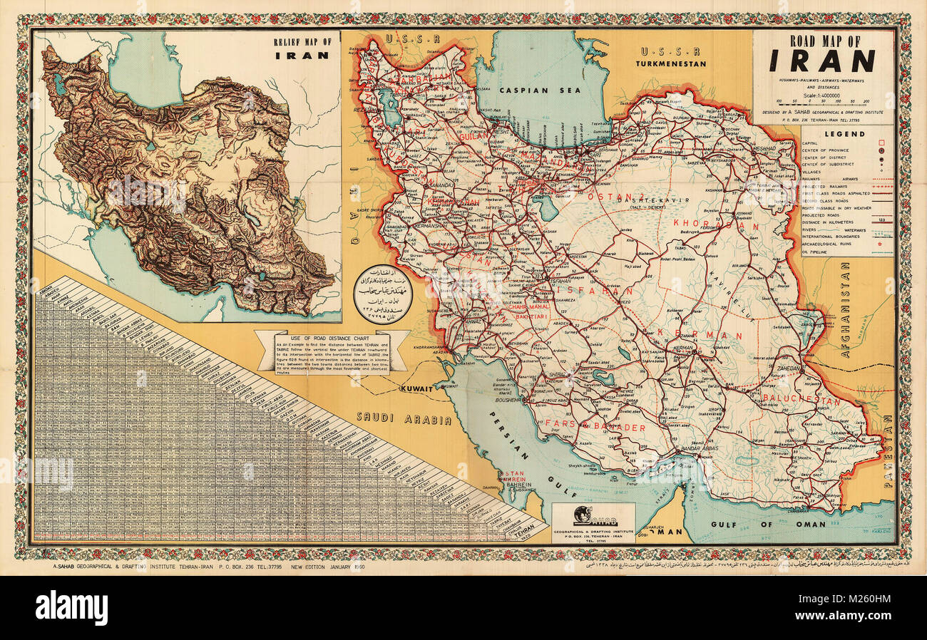 Vintage Road Map Of Iran Circa Stock Photo Alamy - Antique road maps