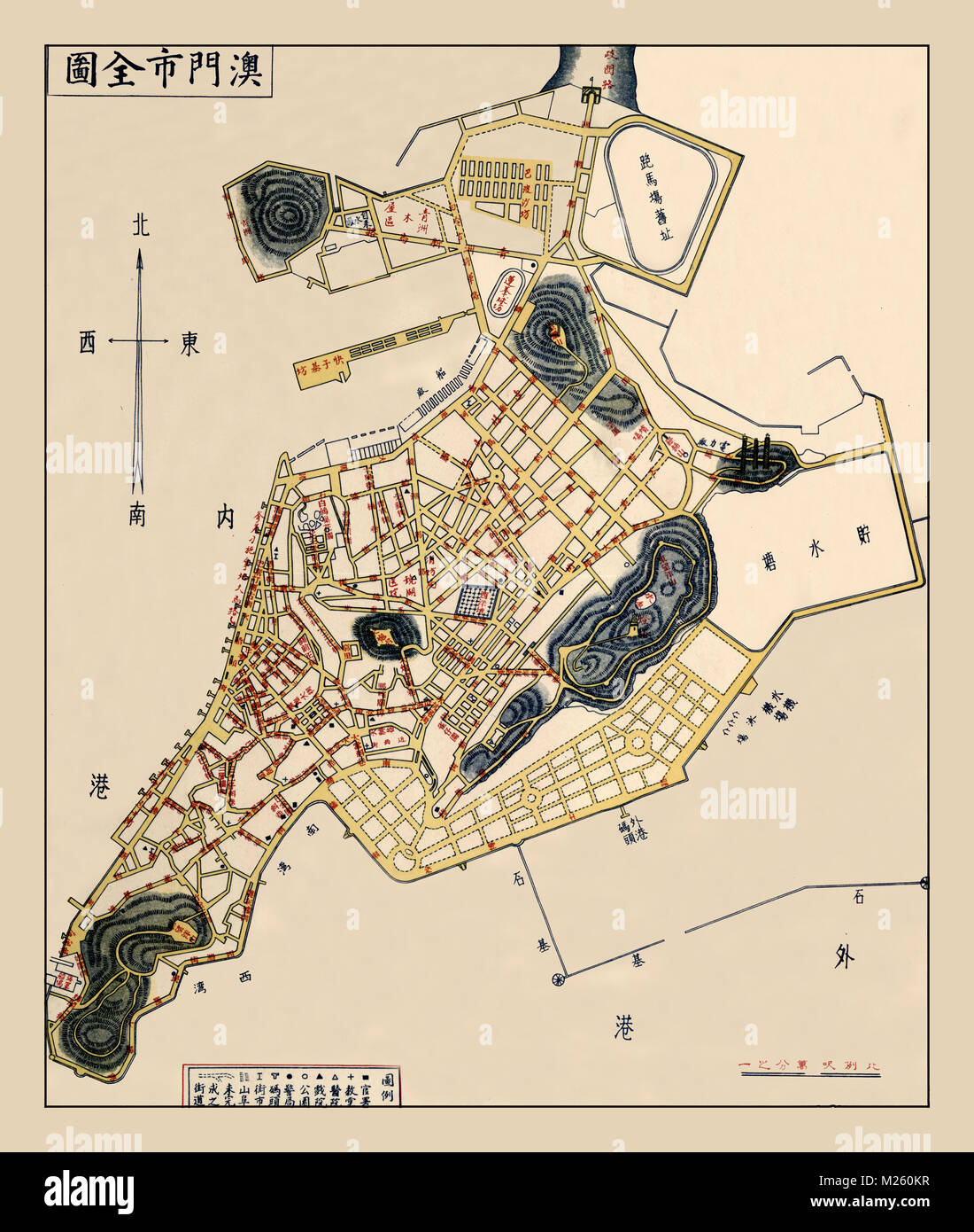 Historical Map Of Macau China Circa 1953 Stock Photo 173465259 Alamy