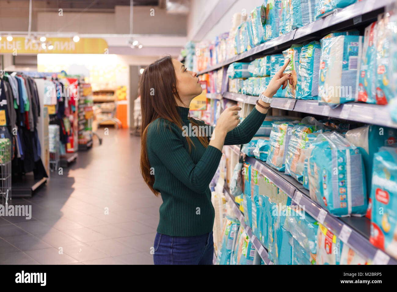 Diapers Stock Photos Amp Diapers Stock Images Alamy
