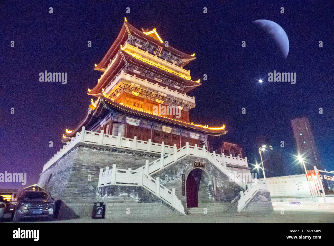 Weinan, Weinan, China  8th Feb, 2018  Weinan, CHINA-2018: The super