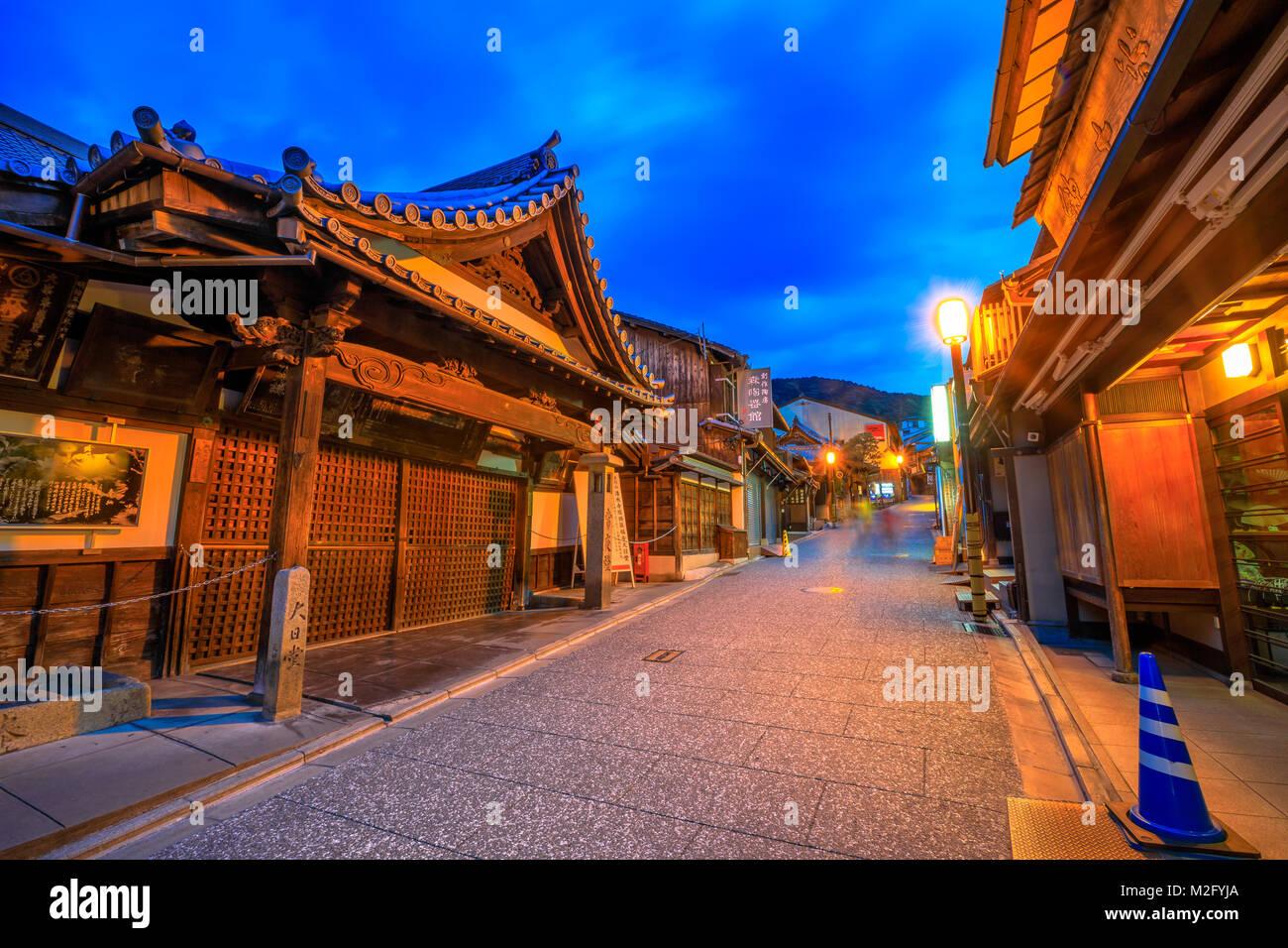 Hanamikoji Dori Kyoto - Stock Image