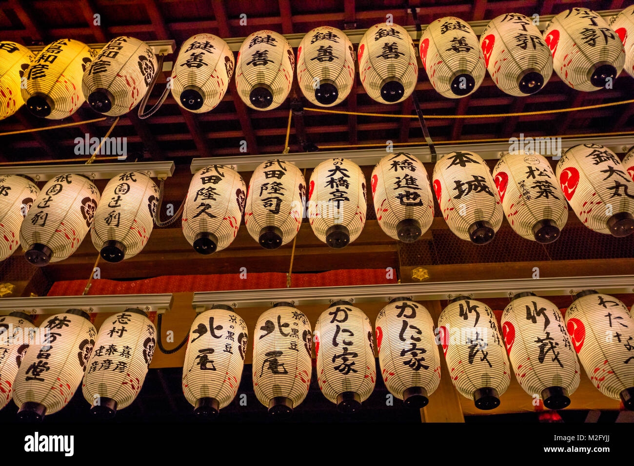 Japanese lanterns Temple - Stock Image